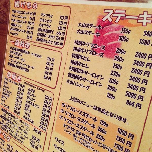 立ち飲み,居酒屋,東京,都内,おしゃれ,デート,画像