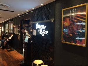 ハングリータイガー 横浜モアーズ店_3014057