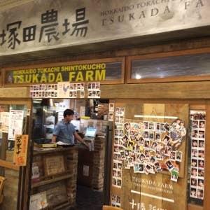 地図 北海道シントク町 塚田農場 京王フレンテ新宿三丁目店 ...