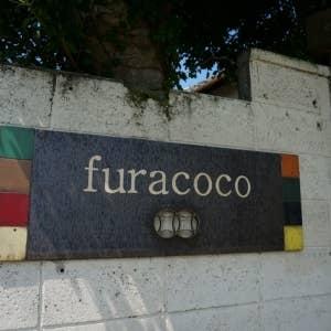 furacoco_2231271
