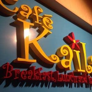 カフェ カイラ cafe kaila_2231576