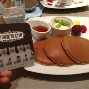 文明堂カフェ BUNMEIDO CAFE_2231622