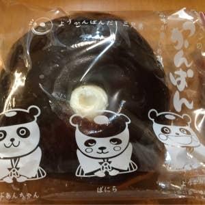 富士製パン_2531076