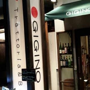 Trattoria&Bar GIGINO_2649638