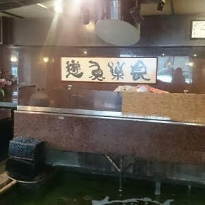 雑魚屋_3013758