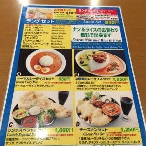 インドレストラン&バー サイノ 市ヶ谷店>