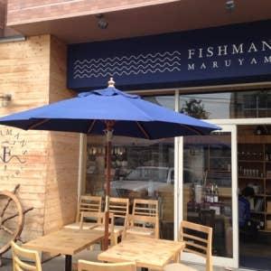 フィッシュマンズの画像 p1_26