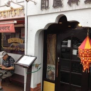 印度料理 シタール_90021