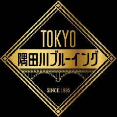 TOKYO隅田川ブルーイングロゴ