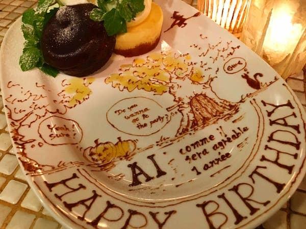 ◆Aniversary plate