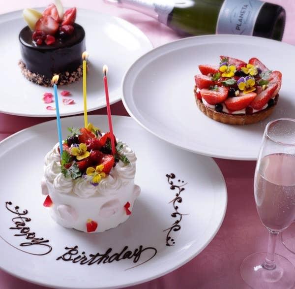 【乾杯酒&ホールケーキ付♪アニバーサリーコース】◆◇お誕生日、ご記念日に♪3つのタイプからお好きなケーキを◇◆2日前までにご予約ください。