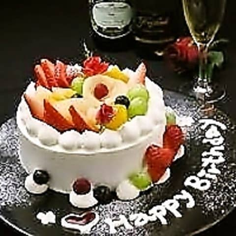 【アニバーサリーコース】お祝いのホールケーキもご用意♪お料理のみ全8品 3800円
