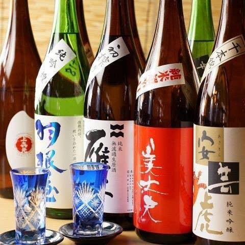 【単品飲み放題】2時間飲み放題2000円⇒1500円♪♪