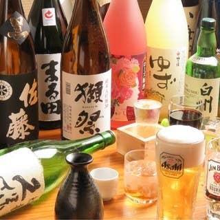 【21時以降限定】2次会コース2H生ビール&梅酒&日本酒10種込飲み放題付き料理3品※クーポン利用で2500円→2000円