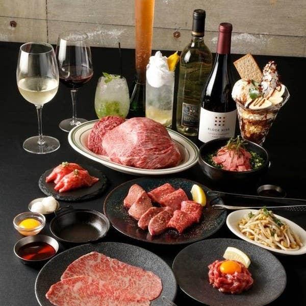 【肉シェルジュコース】特別な歓送迎会や肉会に~前菜から〆まで至極のYakinikuを~