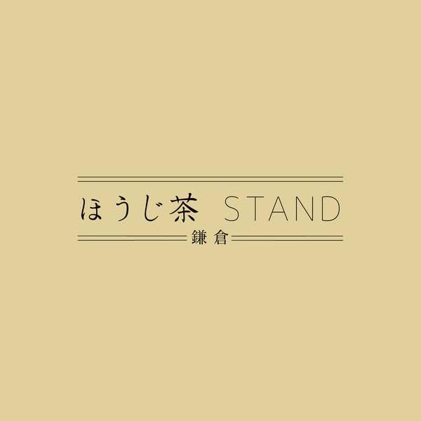 ほうじ茶スイーツ専門店 ほうじ茶stand 鎌倉 鎌倉スイーツ