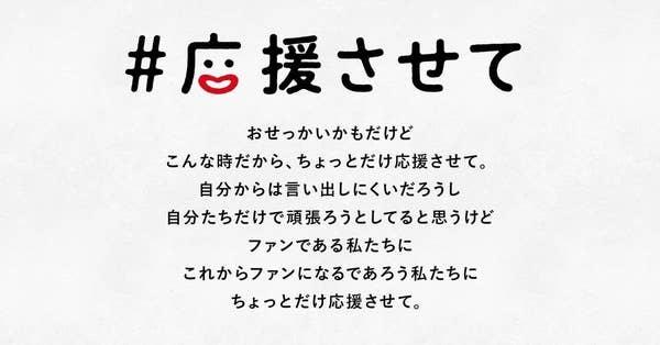 お さけ と 神楽坂