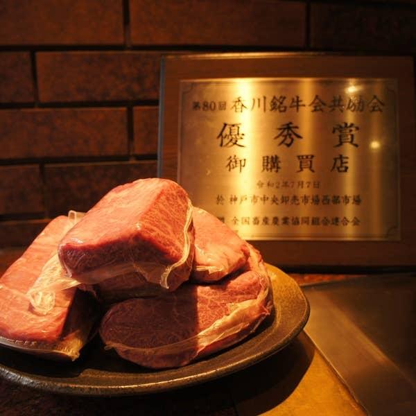 【スタンダードコース】肉寿司、海鮮、赤身、ホルモンなど全11品