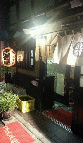 車屋「居酒屋@根津駅近くの路地。自分ごときが今更…の酒場 ...