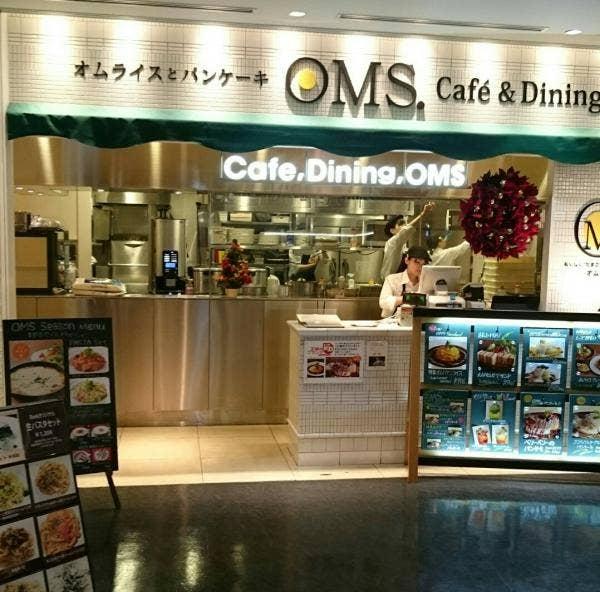 オムライスのお店 OMS. 札幌大通ビッセ店