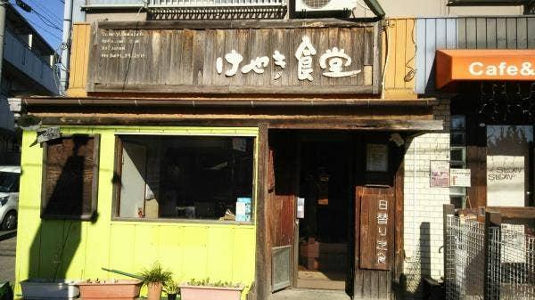 千葉でデカ盛り食べるならココ!ちょっと遠くても行ってみる価値絶大のお店5選