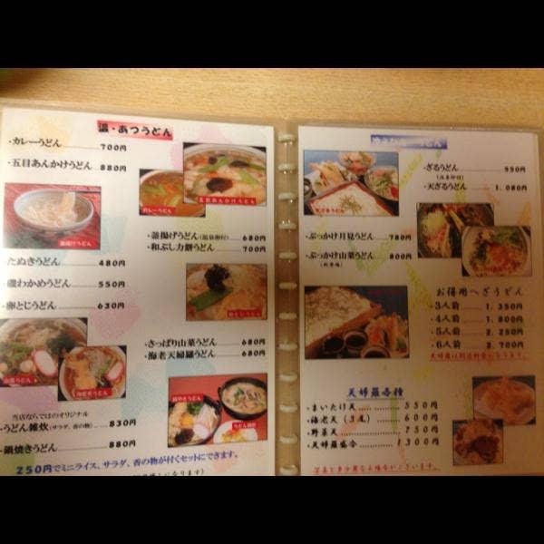 村松の鯉料理|新潟の観光スポット|【公式】新潟 …