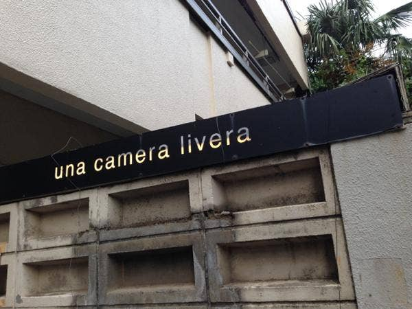 ウナ・カメラ・リーベラ (una camera livera) (中野/カフェ) - Retty