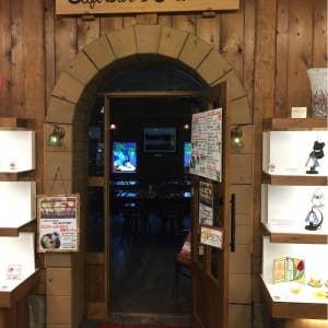三号館 cafe bar 九番倉