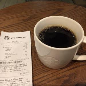 スターバックスコーヒー 名城公園店