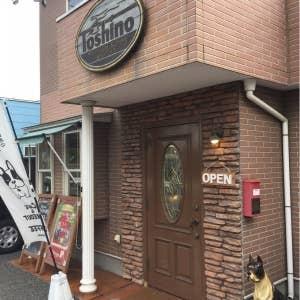 トシノコーヒー 坂戸店