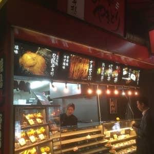 みんなのやきとり JR鶴橋駅前店