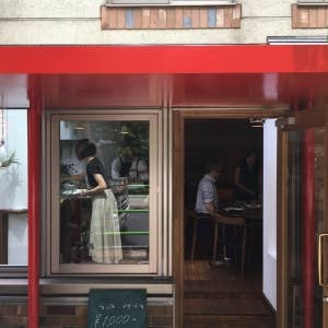 boutique ichikawa tomonori