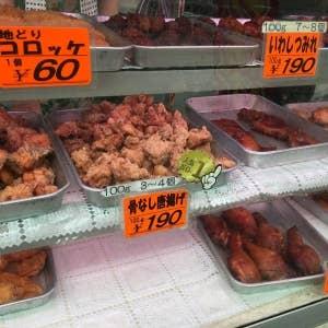 佐藤鶏肉店