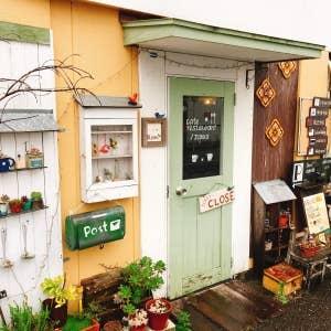 カフェ&雑貨 ブルーム