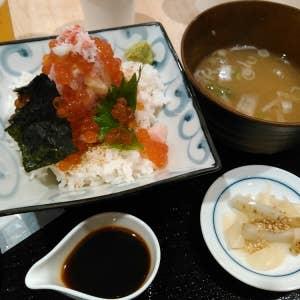丸福魚類 イオンスタイル仙台卸町店