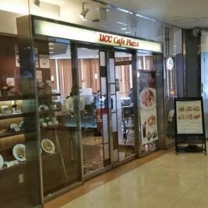 写真一覧 UCCカフェプラザ 神戸...