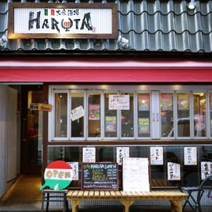 イタリア大衆酒場 HARUTA>
