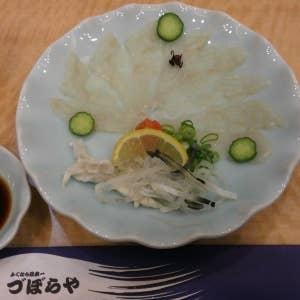 づぼらや道頓堀店_ふぐ料理_6891102
