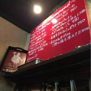 RED PEPPER 表参道
