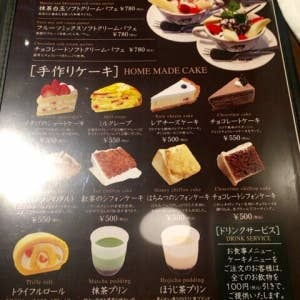 「麻布珈琲 恵比寿店 抹茶プリン」の画像検索結果