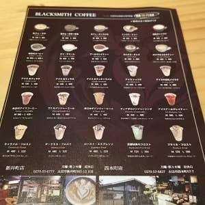 ブラックスミスコーヒー>