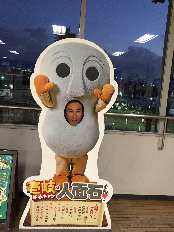 Koji Mitsuki