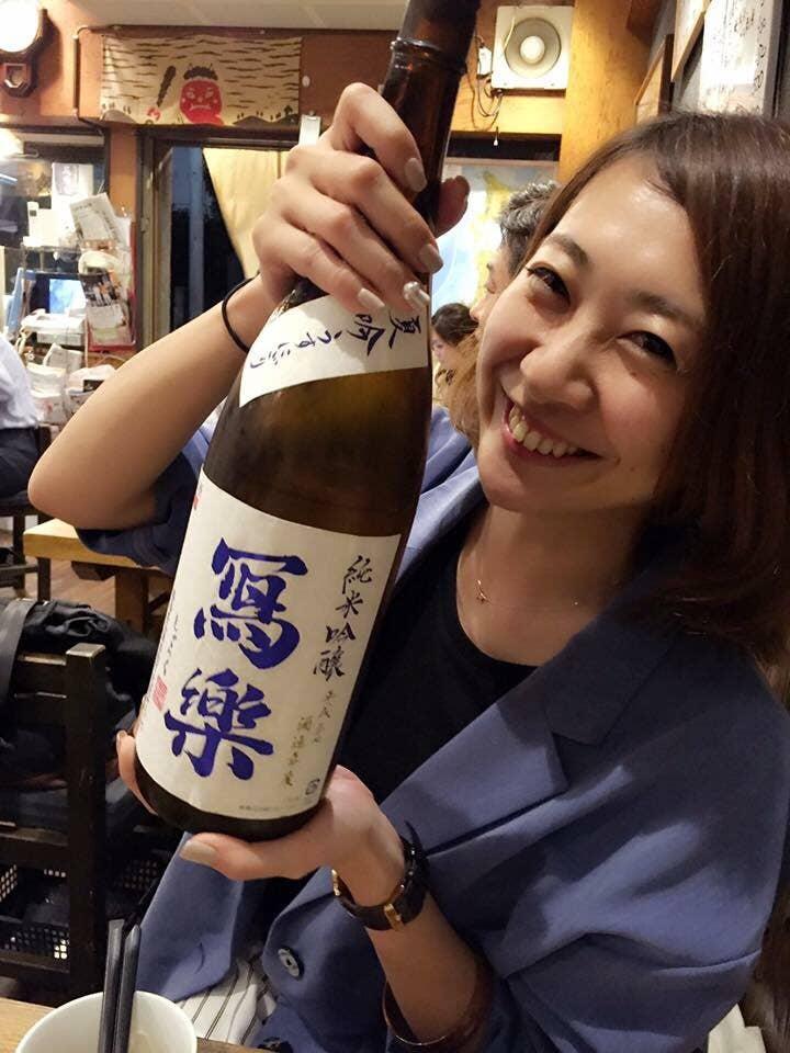 Kaori Nishidate