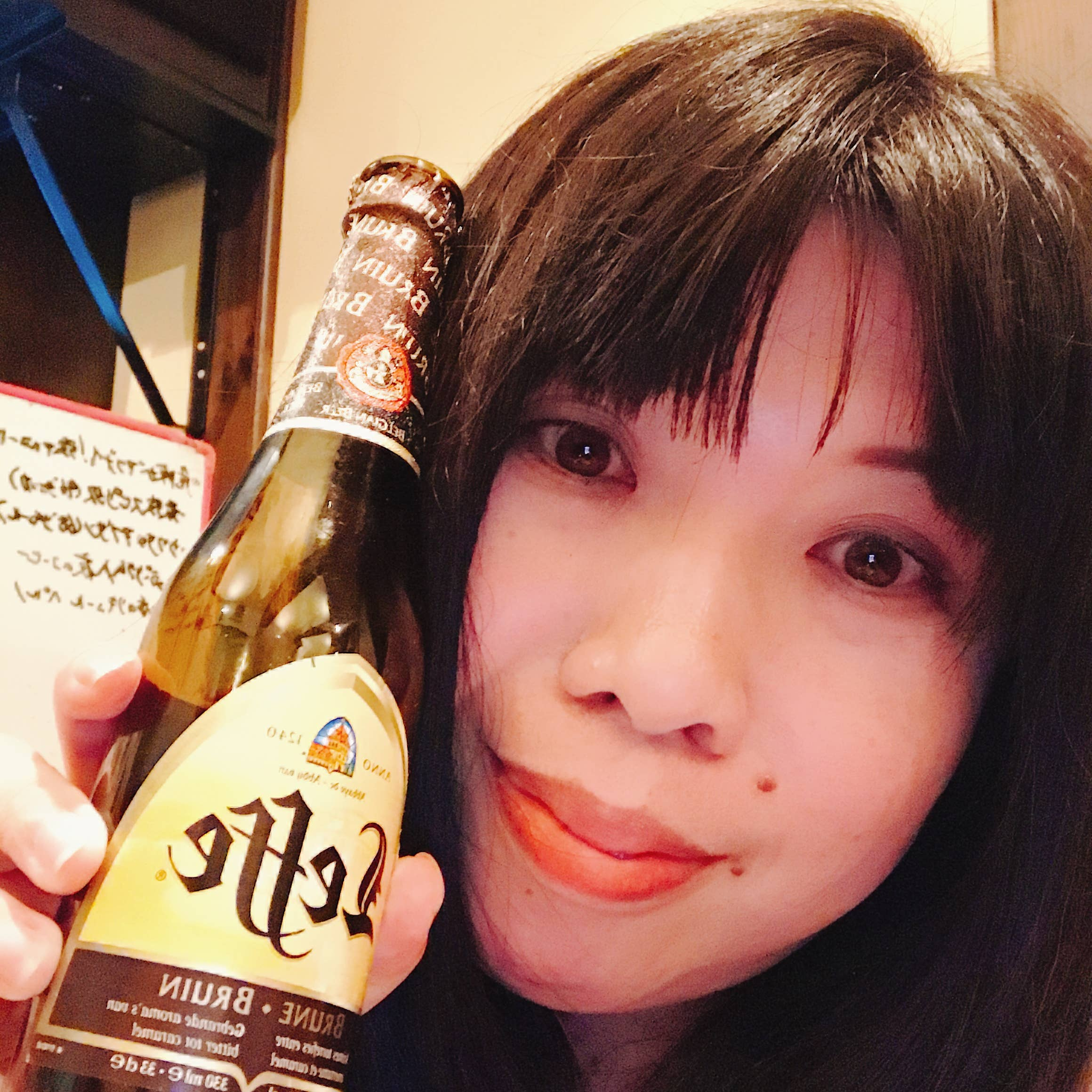 Sachiko Abe