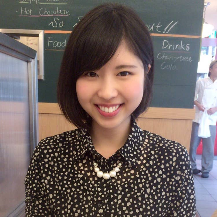 Aya Okada