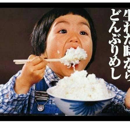 Mika Yoshimura