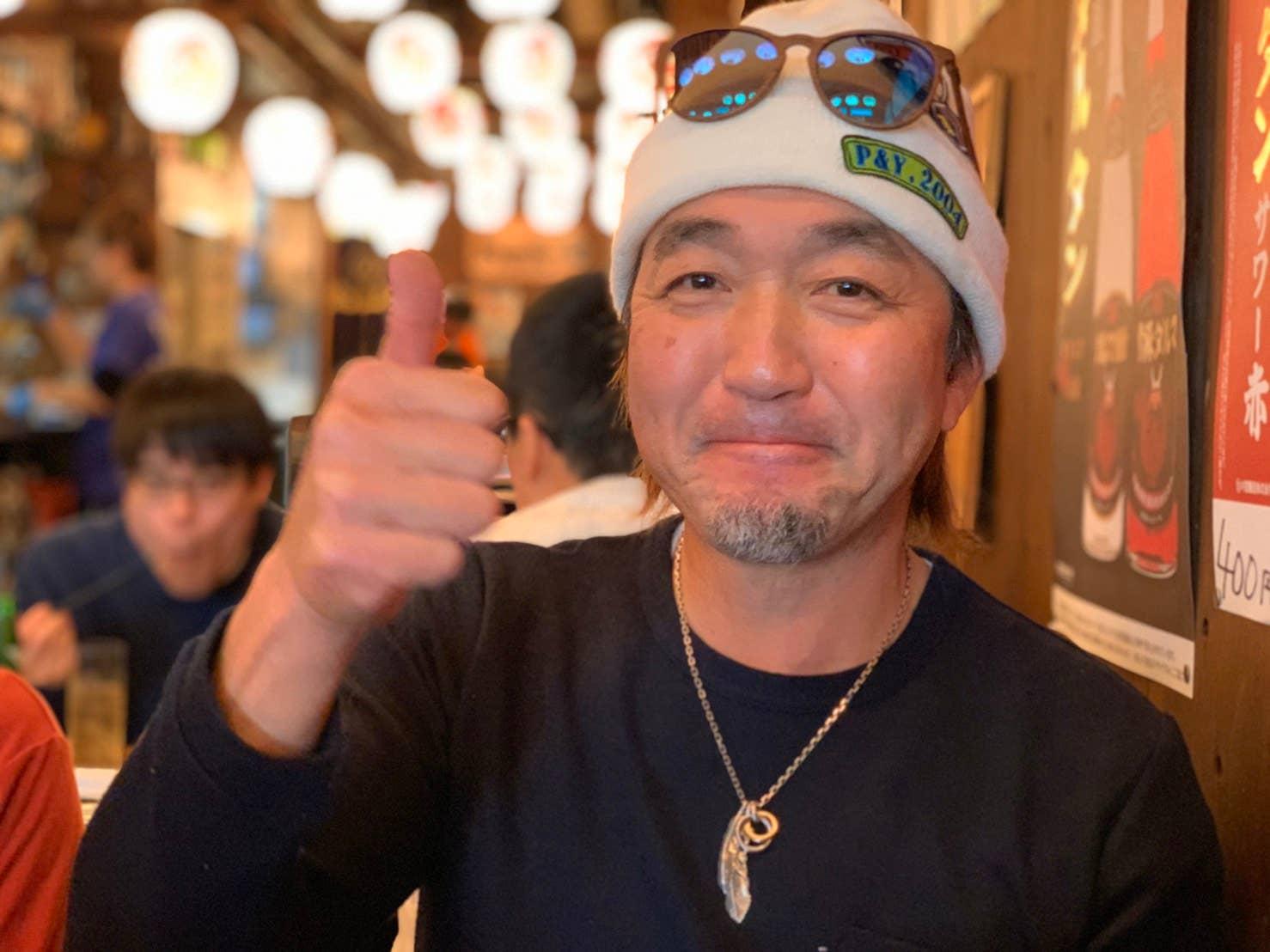 Yuji Koseki