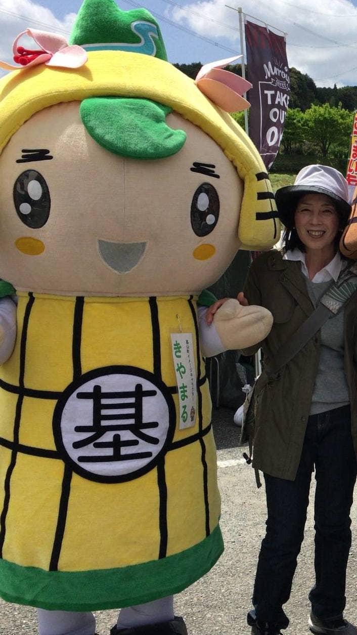 Chiyoko Shoujima