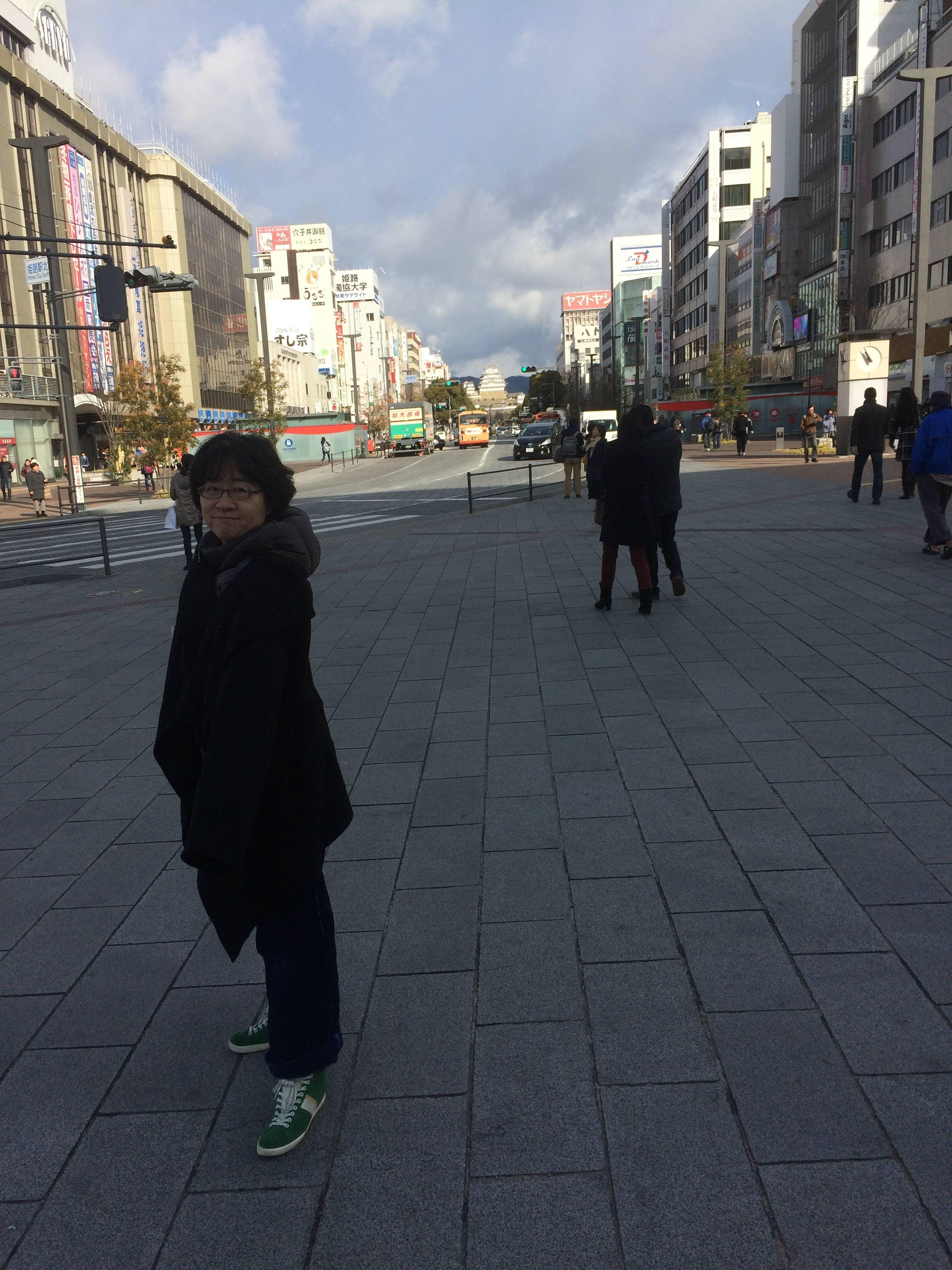 Katsumi Eriko