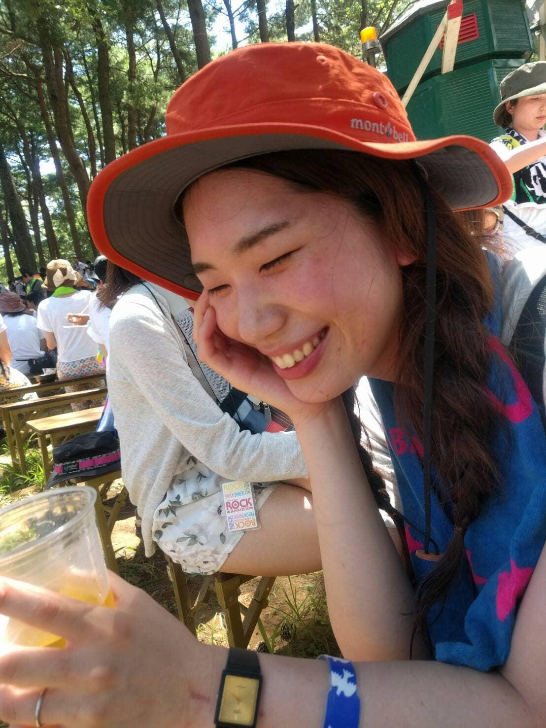 Natsume Ito